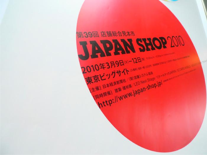 staffblog_img03.jpg