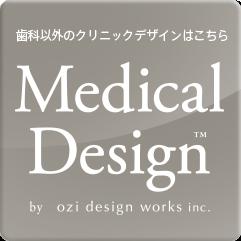 btn_about-medical-design_off